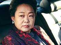 조근숙 (50세)