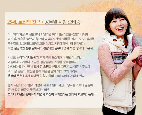韓劇 幸福,像今天一樣(就像今天一樣) 劇情線上看 10
