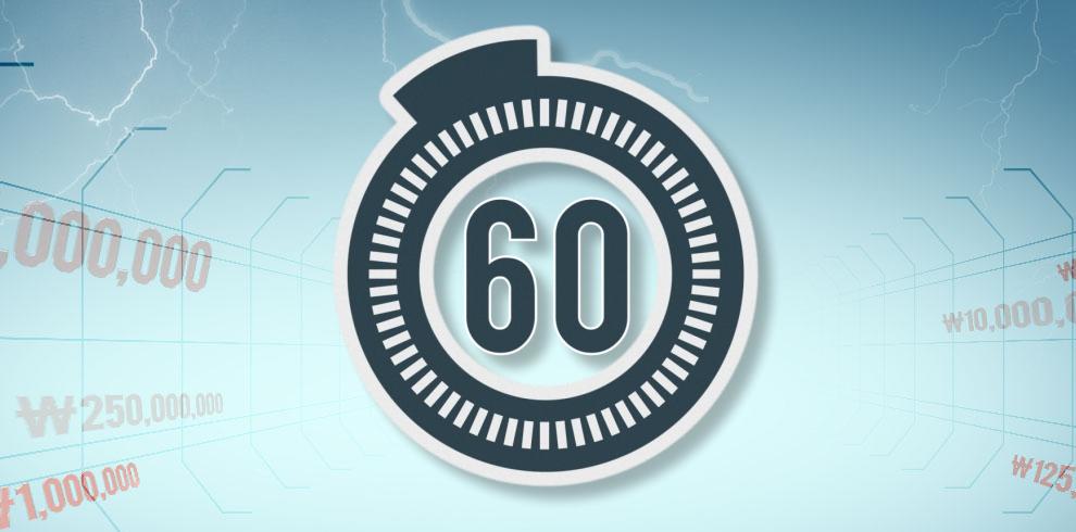 ����� ���� 60��