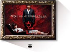 drama2_hon.jpg