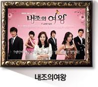 drama2_queen.jpg