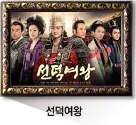 drama2_sunduck.jpg
