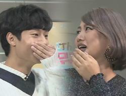박나래 김충재
