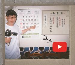 놀면뭐하니 유튜브 채널
