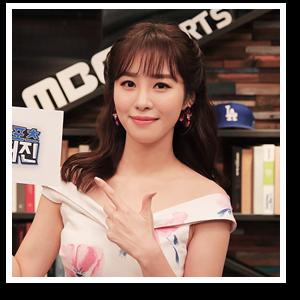 메인 MC 박연경 사진