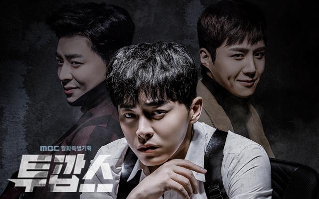 조정석 X 이혜리 <투깝스> 제작발표회
