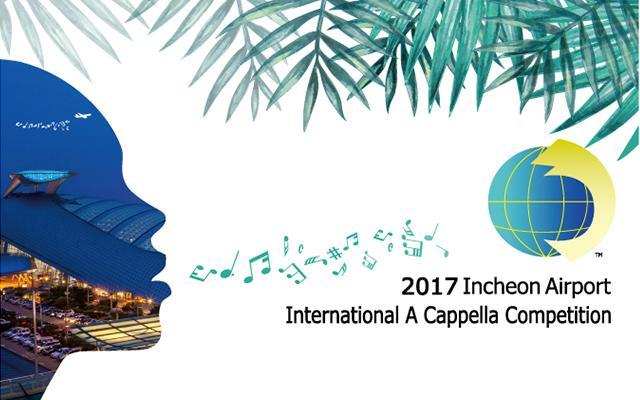 인천공항 문화공연 특집 'International A Cappella Competiton'