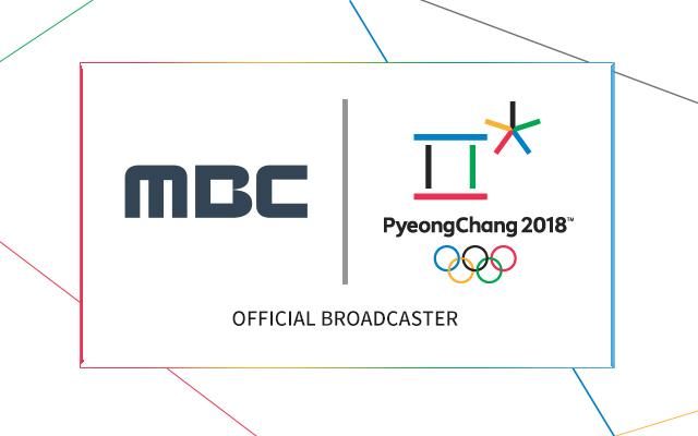 2018 평창 동계올림픽 컬리 혼성 2인조 예선 - <대한민국 VS 캐나다>