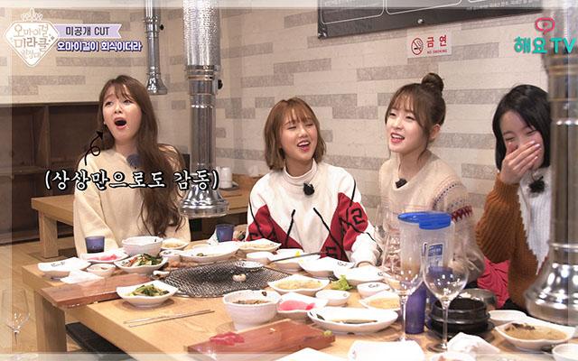 [오마이걸 미라클 원정대]  미공개 영상 02.만약에 비밀정원이 1위?!