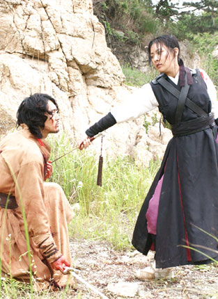 Ha Ji-won, I havent seen the script for the Chosun