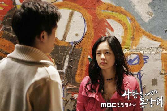 比宫先上档的MBC新剧爱情谁也挡不住 还蛮有趣的