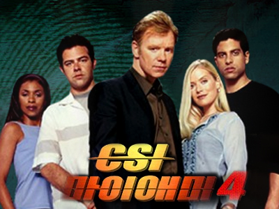 CSI 마이애미 시즌4