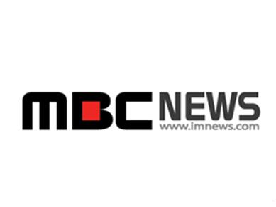 MBC뉴스 (12:00)(일)